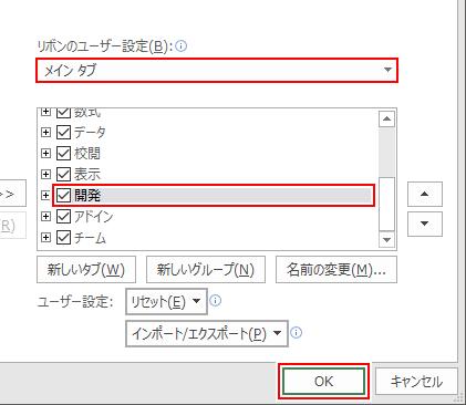 マーク エクセル チェック EXCELでダブルクリックだけで丸やペケの記号・数字を入力する方法