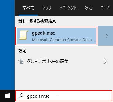 gpeditmsc2