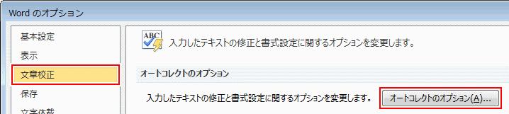 信用取引残高等 | 日本取引所グループ